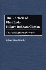 The Rhetoric of First Lady Hillary Rodham Clinton cover image