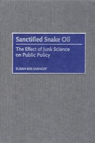 Sanctified Snake Oil cover image