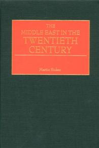 The Middle East in the Twentieth Century cover image
