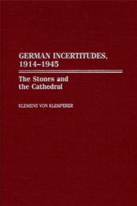German Incertitudes, 1914-1945 cover image