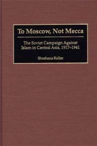 Cover image for To Moscow, Not Mecca