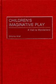 Children's Imaginative Play cover image