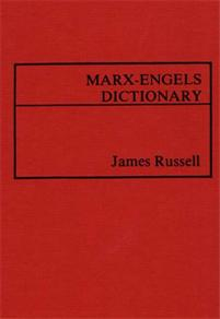 Marx-Engels Dictionary cover image