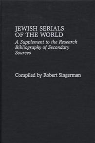 Jewish Serials of the World cover image