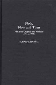 Noir, Now and Then cover image