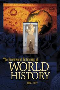 The Greenwood Dictionary of World History cover image