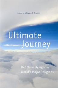 Ultimate Journey cover image