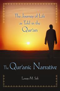 The Qur'anic Narrative cover image