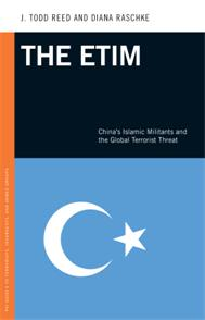 Cover image for The ETIM