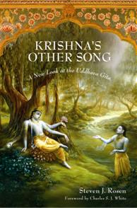 Krishna's Other Song cover image