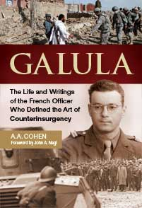 Galula cover image