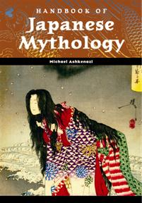 Handbook of Japanese Mythology cover image