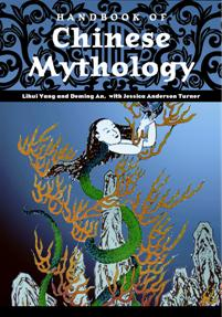 Cover image for Handbook of Chinese Mythology